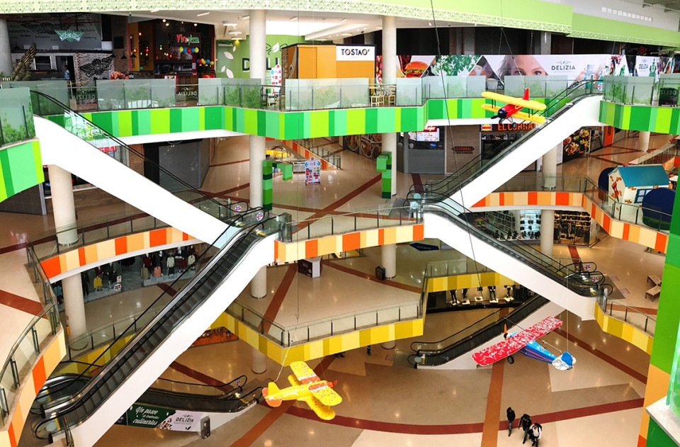 Centro Comercial Ventura Terreros